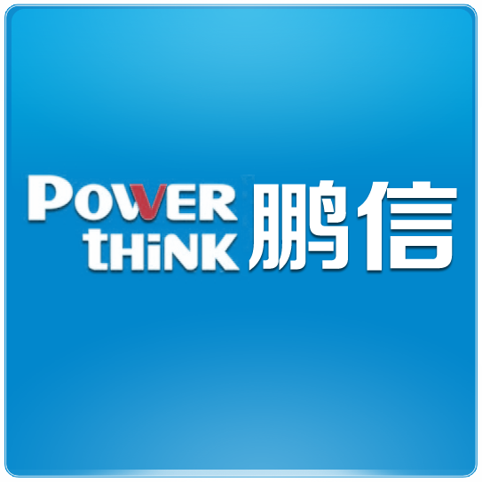 深圳市中深软科技有限责任公司