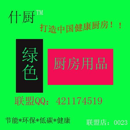 张家港燃具-灶头节能器专营社