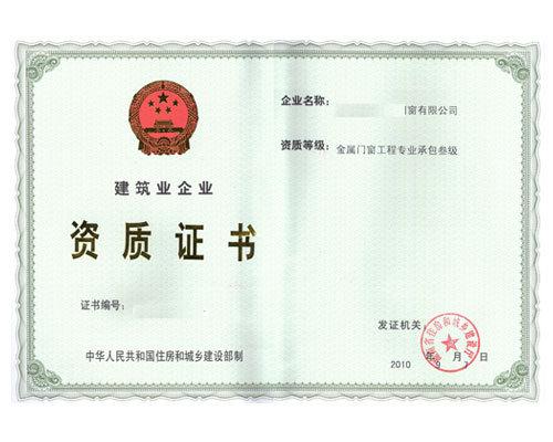 北京博瑞凯旋咨询有限公司