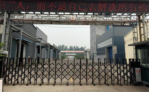 河南新乡市博源净水材料有限公司