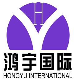 北京鸿宇国际展览有限公司