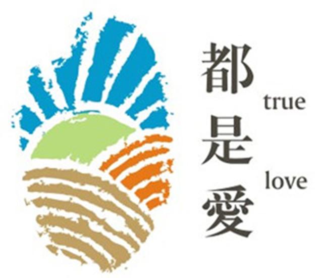 河南都是爱农业股份有限公司市场部
