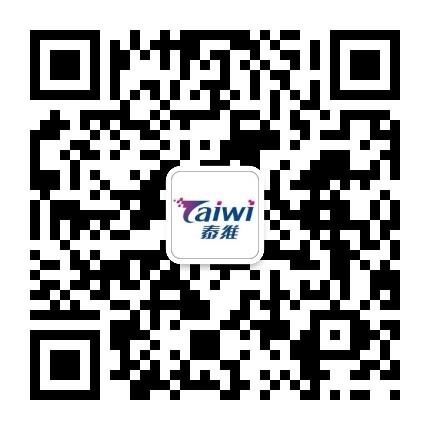 淄博泰维软件有限公司市场部