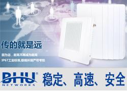 贵州智联时代科技有限公司