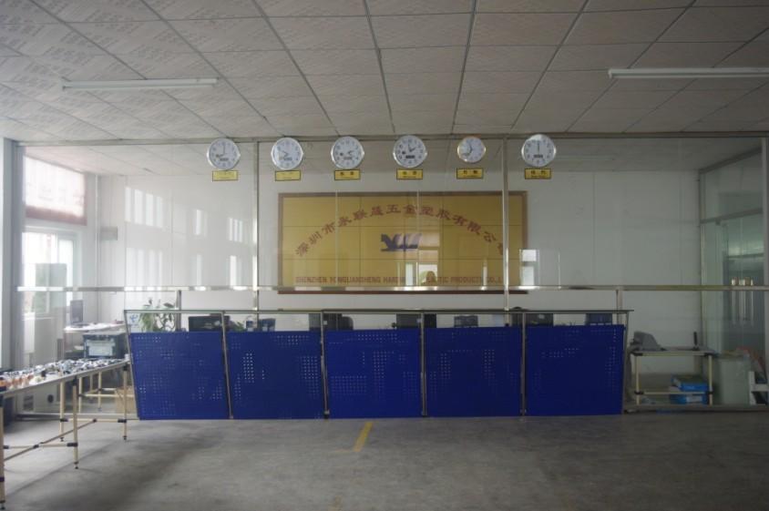 深圳永盟晟五金制品厂