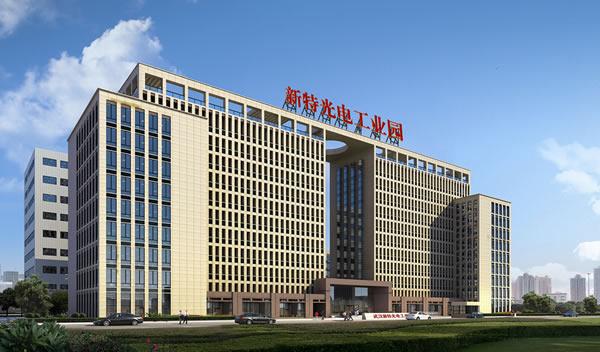 武汉新特光电技术有限公司