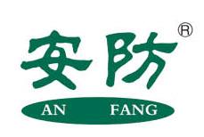 沧州德安防爆特种工具制造有限公司总公司